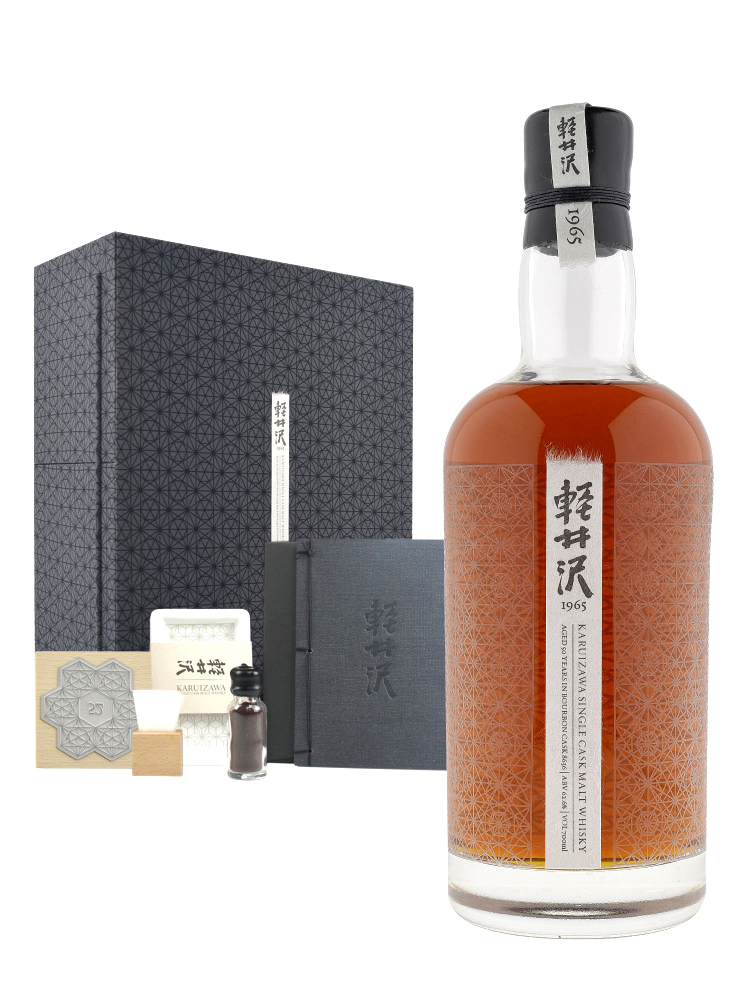 Karuizawa-50-Year-Old-Cask-8636-bottled-2016-Bourbon-Cask-1965-700ml